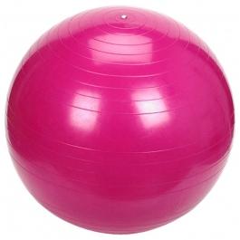 Gym Ball - 75